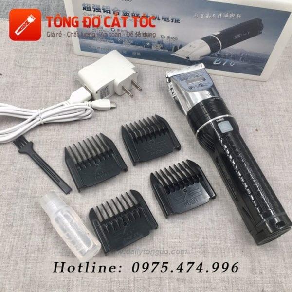 Tông đơ cắt tóc chuyên nghiệp b70 5 - tongdob70