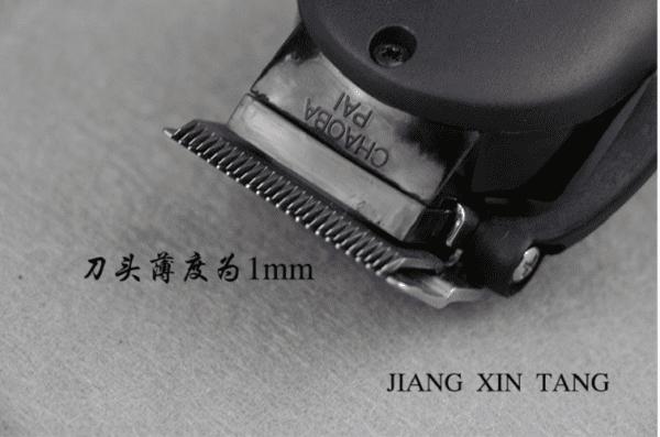 Tông đơ cắt tóc chaoba 808 chính hãng 6 - 808b 4