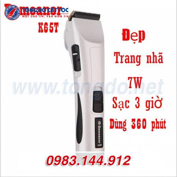Tông đơ cắt tóc chuyên nghiệp demeanor k65t (7w | 300 phút | tặng lược tony&guy) 9 - tong do k65t. 3 588x588 1