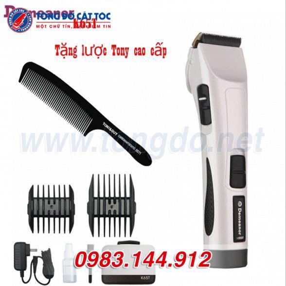 Tông đơ cắt tóc chuyên nghiệp demeanor k65t (7w | 300 phút | tặng lược tony&guy) 5 - tong do k65t. 4 588x588 1